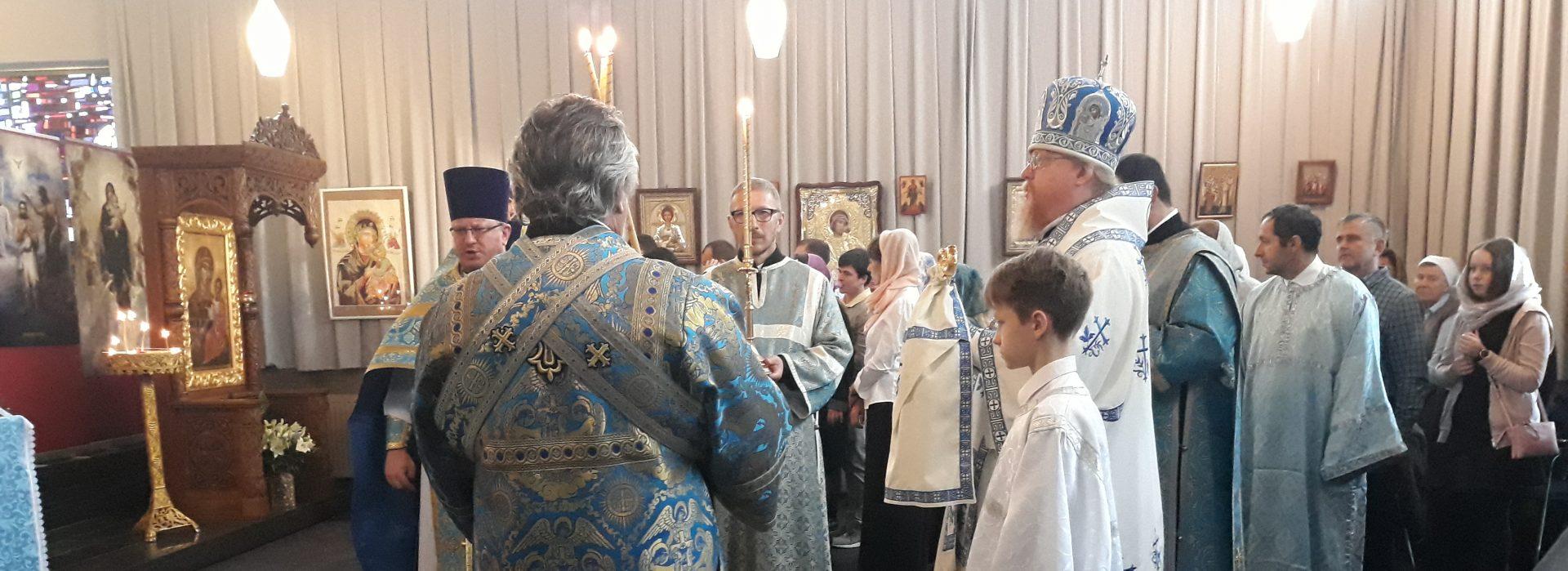 Православный приход святого Антония Великого в Мёнхенгладбахе